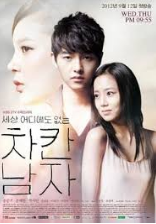Must Watch Korean Dramas – The Tiger Tribune