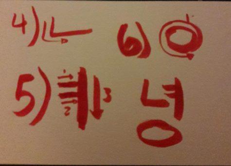 Writing -nyeong