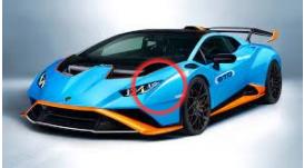 Lamborghini and its start